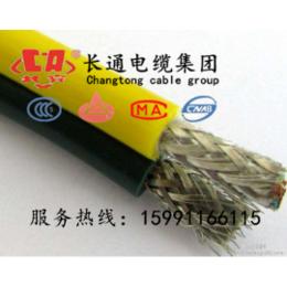 渭南市屏蔽电缆地址,长通电缆,渭南市屏蔽电缆