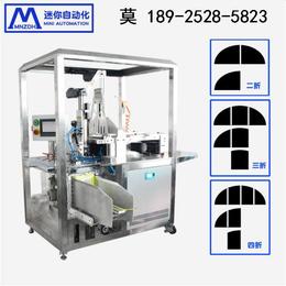 面膜化妆品加工生产机器蚕丝布无纺膜折叠机全自动给袋式包装机
