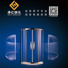 南昌订做  玻璃门永利网址国际房缩略图