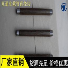桥梁隧道注浆管 注浆管的制作工艺及注浆管型号缩略图
