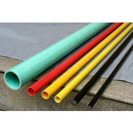 提供大量高品质玻璃钢圆管