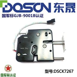 供应厂家直销 新款双反馈电磁锁 带推杆
