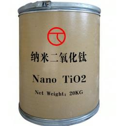 陶瓷搪瓷涂料用纳米二氧化钛厂家直销三证齐全