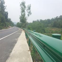 厂家直销钢波护栏青海高速公路防撞栏批发价格道路护栏缩略图