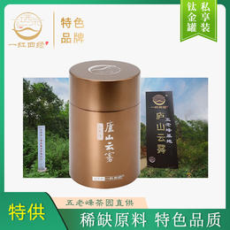 庐山云雾茶特级高山绿茶2019新茶中国名茶江西特产高档礼品茶