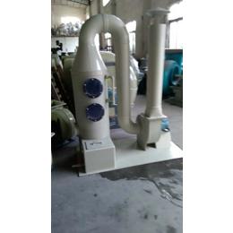 PP喷淋塔生产厂家PP酸碱废气中和塔