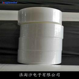 浪淘沙超声波焊接压合膜 为您的产品提供放心保护