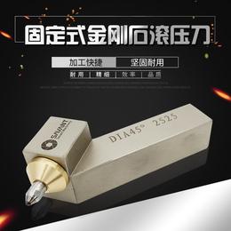 SAVANT针对热处理的淬火钢加工成光滑如镜用 金刚石滚压刀