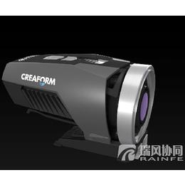 北京瑞风协同-核工业便携式3D扫描仪报价