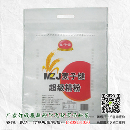 2.5kg无纺布袋厂家直供 覆膜彩印 可定做 大量空白袋现货