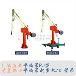 河南平衡吊 现货供应正品优质平衡吊 PDJ液压平衡吊