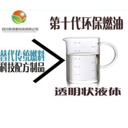 广东河源鸿泰莱环保燃油灶具厂家
