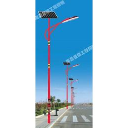 九江太阳能路灯-亚黎LED路灯半价-10米太阳能路灯