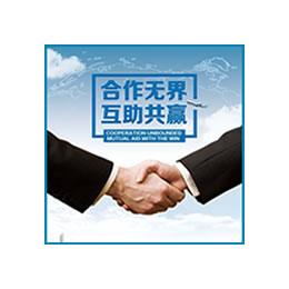 浙江太阳线直销软件 金华太阳线直销系统开发