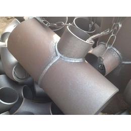 浙江杭州定制加工单筋加强焊碳钢三通