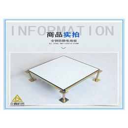 咸阳机房架空防静电地板价格-陶瓷防静电地板安装工艺