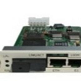 瑞斯康达 RC532-2FE-SS13 光纤收发器