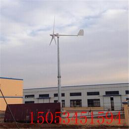低速10千瓦风力发电机永磁直驱水平轴风力发电机产业新课题