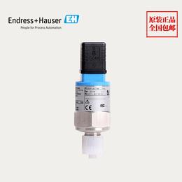 压力变送器PMC131-A31F1A1S德国E+H