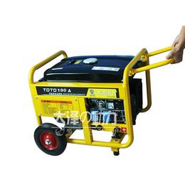 品牌好的190A发电电焊机