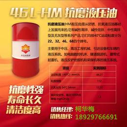 供应库伦LHM46号无灰级抗磨液压油无灰效果更好
