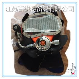 潜水面罩可调节重潜作业头盔 250米深海打捞通讯系统