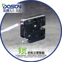 智能柜优质电磁锁厂家