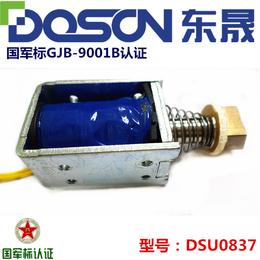 电动抽屉电控锁厂家直销 文件柜电磁锁生产厂家