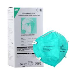 3M9132医用口罩N95防雾霾流感病菌病毒成人防护口罩