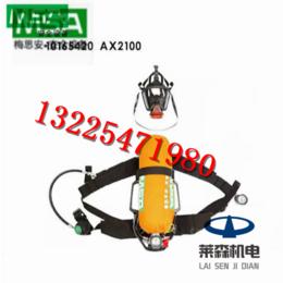 正品梅思安bd2100-自给式空减压阀气呼吸器现货直销