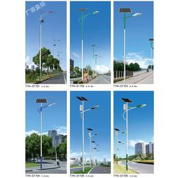 太原亿阳照明有限公司(图)-led太阳能道路灯-太阳能道路灯