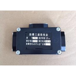 三通T型接线盒亚博国际版