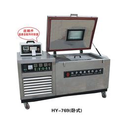 GBT20991 卧式低温耐寒试验机