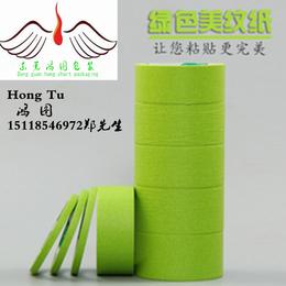 东莞石碣绿色珍美纹胶厂家