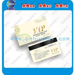 上海PVC卡 ****精美PVC会员卡 PVC卡片 外贸PVC卡缩略图