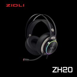 磁动力ZH20网咖吃鸡耳机专用游戏USB7.1声道耳机