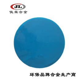 锌合金耐拉胶膜 渔具合金胶膜 硅橡胶模 合金胶膜 模具硅胶
