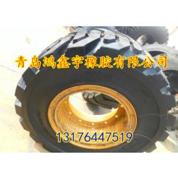 好实心轮胎推土机轮胎16-70-20装载机轮胎批发零售