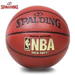 斯伯丁籃球NBA LOGO軟皮耐磨防滑室內室外7號籃球