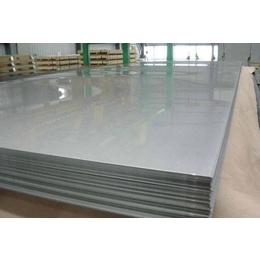 1.5厚不锈钢板材价格,晋城不锈钢板材,好亮捷不锈钢制品厂家