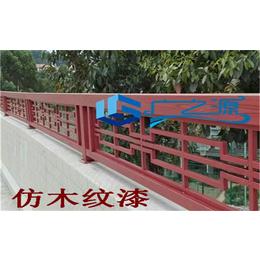 扶手护栏做仿木纹漆 仿木纹漆施工教学 仿古木纹漆颜色