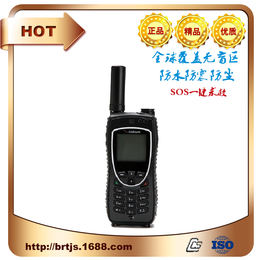 Iridium铱星9575卫星电话