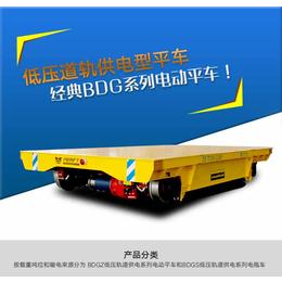供应bdg喷砂房专用低压电动轨道平车