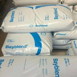 Bayblend FR3050 科思创阻燃性PC+ABS