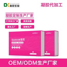 工厂盒装凝胶私密养护抑菌凝胶OEM代加工批发定制