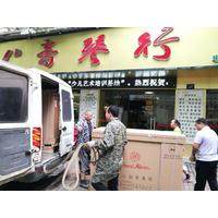 珠江钢琴,恺撒堡系列,珠江系列,里特米勒系列已经到八音琴行总店。