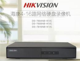 易信购底价出售海康威视DS-7816NB-K硬盘录像机