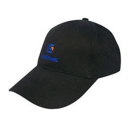 白云区工帽定制龙归车间工帽定做工人工帽绣字价格低出货快