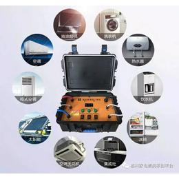 家电清洗设备价格是多少 加盟专业厂家需要多少钱