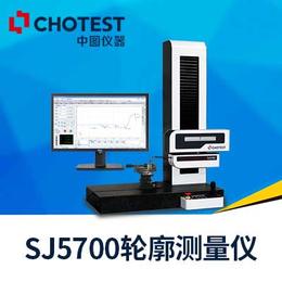 轮廓仪丨国产SJ5700轮廓测量仪